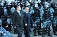 """Оппозиция предлагает ликвидировать """"Беркут"""""""