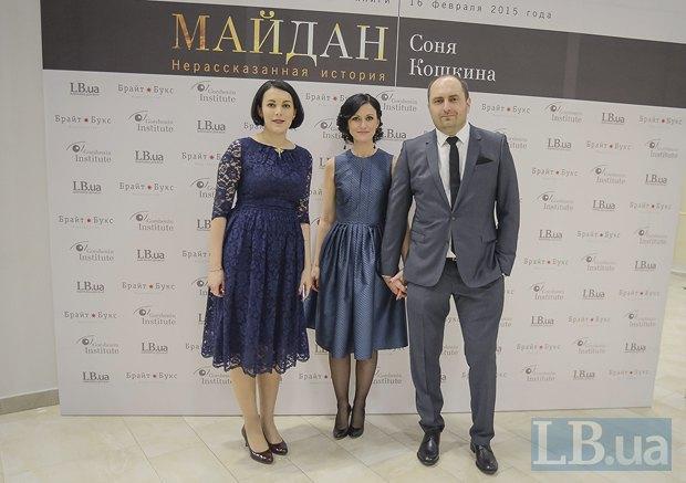Соня Кошкина, издатель Дмитрий Кириченко с супругой