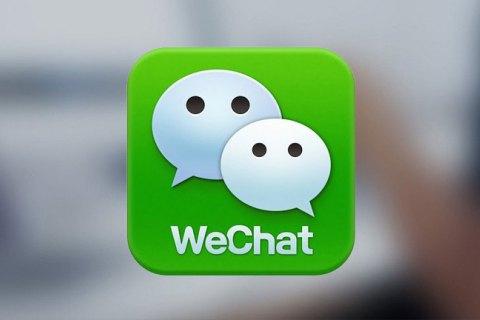 Число пользователей китайского мессенджера WeChat превысило миллиард человек