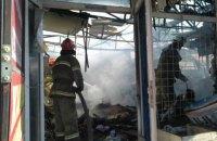 В Славянске произошел пожар на центральном рынке, пострадали два человека