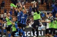 У першому турі Серії А встановлено рекорд Ліги