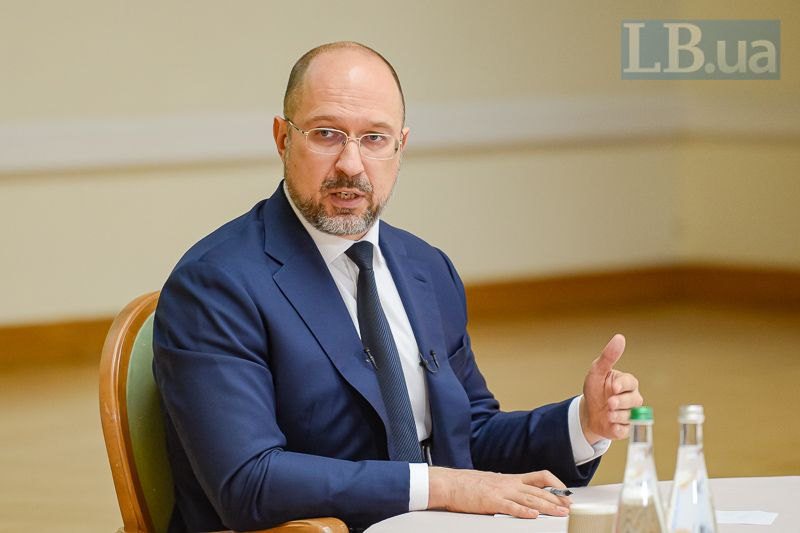 Прес-конференція Дениса Шмигаля