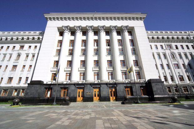 Голови обласних Держадміністрацій хочуть навчити населення, як сприймати реформи Януковича