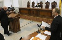 Защита Тимошенко подала ходатайство о допросе своих свидетелей