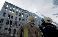 В Одесі розберуть стіну згорілого коледжу