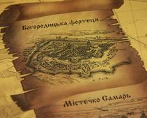 Заповедник на Хортице хочет присоединить к себе днепропетровскую крепость