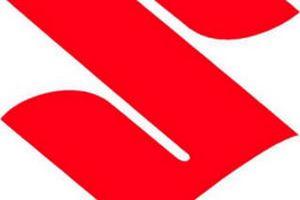 Suzuki вложит в новый завод 760 млн долл