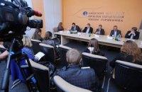 Эксперты обсудят, станет ли Украина частью Евразийского союза