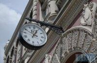 Киев и Москва семь месяцев в году будут жить по одному времени