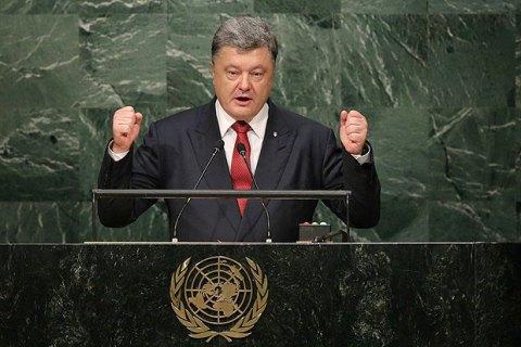 Порошенко предложит ООН ввести миротворцев на Донбасс