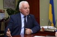 Мэр Борисполя Анатолий Федорчук умер от коронавируса