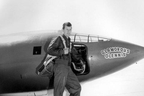 Умер пилот, который первым преодолел звуковой барьер