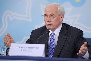Азарова не пугают обходные трубы России