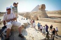 Оставшиеся в Египте украинские туристы возвращаются домой, - МИД