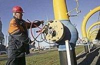 Украина должна заплатить России за поставленный в октябре газ