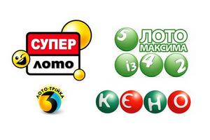 """""""Украинская национальная лотерея"""" назвала своих владельцев"""