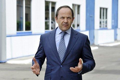 Сергій Тігіпко очолив ТАСКОМБАНК