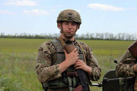 У лікарні помер 20-річний боєць «Азова»