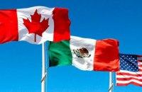 США, Канада и Мексика подписали новое торговое соглашение на замену NAFTA