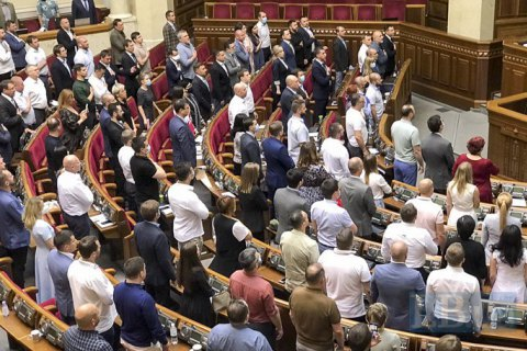 Комитет Рады инициирует отзыв Фокина из ТКГ - СМИ