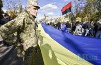 У Києві учасники Маршу УПА прийшли під Офіс президента (оновлено)