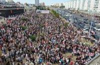 МВС Білорусі заявило про понад пів тисячі затриманих на акціях протесту в неділю