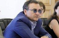 Киевадминистрация анонсировала реформу ЖЭКов