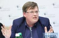 Розенко спростував введення нового пенсійного податку