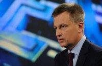 Правоохранительные органы должны вернуться к сотрудничеству с патриотическими организациями, - Наливайченко