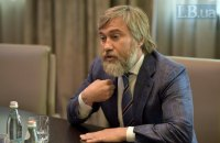НАПК нашло у Новинского четыре незадекларированные компании