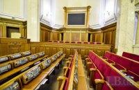 У березні жодного разу не проголосували в Раді 111 депутатів, у тому числі кандидати в президенти