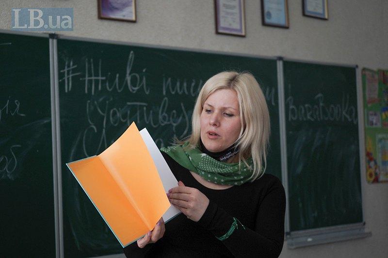 Олена Рибка