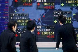 Япония намерена закрыть свои фондовые биржи
