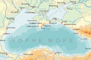 Турецкий пограничный корабль прибыл в Балаклаву