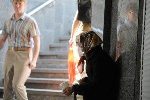 В России - 23 млн бедняков