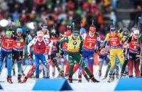 Україна увійшла в топ-10 біатлонної естафетної гонки в Рупольдінгу