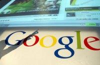 """Рада на этой неделе должна голосовать за """"налог на Google"""", который обяжет интернет-гигантов платить Украине НДС"""