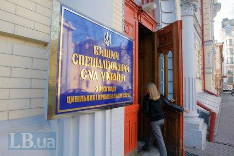 """Судам запретили называть """"ДНР"""" и """"ЛНР"""" республиками"""