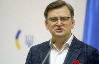 """Кулеба: отвод российских войск от границы с Украиной является """"показушным"""""""