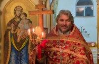 ПЦУ покарала відомого полтавського священника-блогера за сексистський допис
