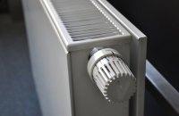 Як вибрати радіатори опалення?