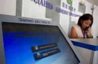 """Как грузинская модель государственных сервисов """"работает"""" в Украине"""