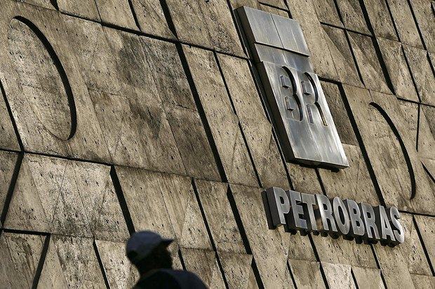Офис Petrobras в Рио-де-Жанейро