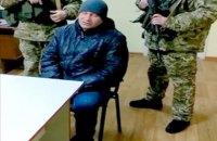 "На КПВВ ""Майорськ"" затримали грабіжника"