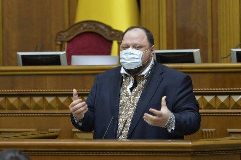 Стефанчук сподівається на консенсусне рішення в питанні підписання закону про олігархів