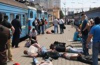 СБУ затримала на вокзалі в Одесі 8 осіб, завербованих Росією