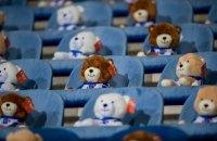 15 тисяч плюшевих ведмедиків розмістили на трибуні під час матчу чемпіонату Нідерландів