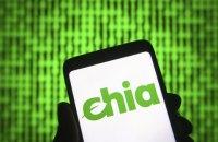 Новая криптовалюта Chia: очередной хайп или перспективный актив?