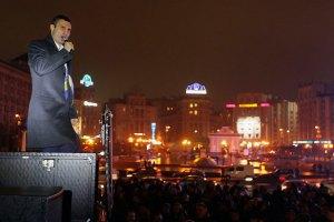 Кличко рассказал Евромайдану, как добирался из Кривого Рога