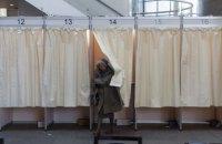 В Ісландії проходять дострокові парламентські вибори